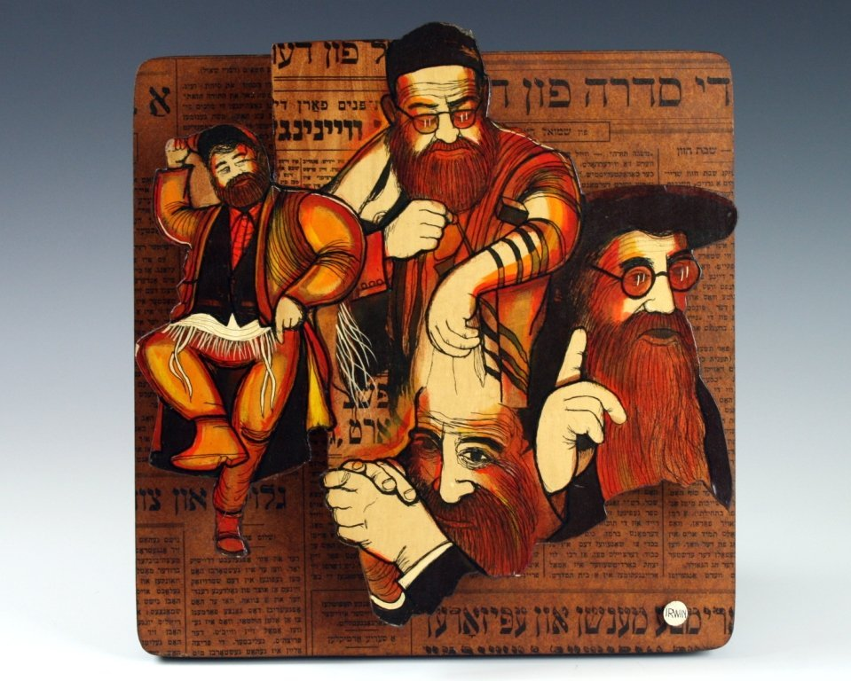 A MULTILEVEL WOODEN JUDAIC WALL DECORATION BY IRWIN.