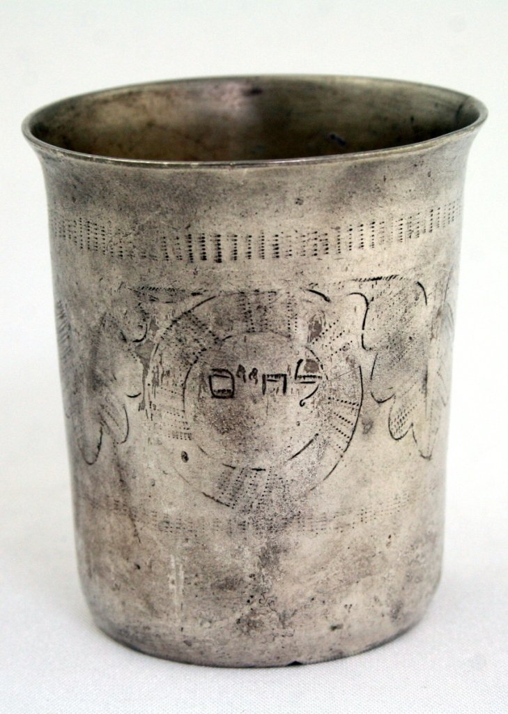 A SILVER KIDDUSH BEAKER. Probably Ukraine, c. 1820.