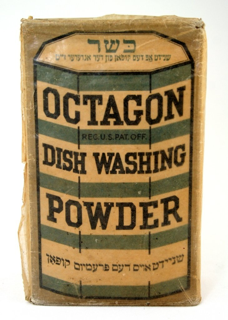 A BOX OF UNUSED OF OCTAGON DISH WASHING POWDER. New