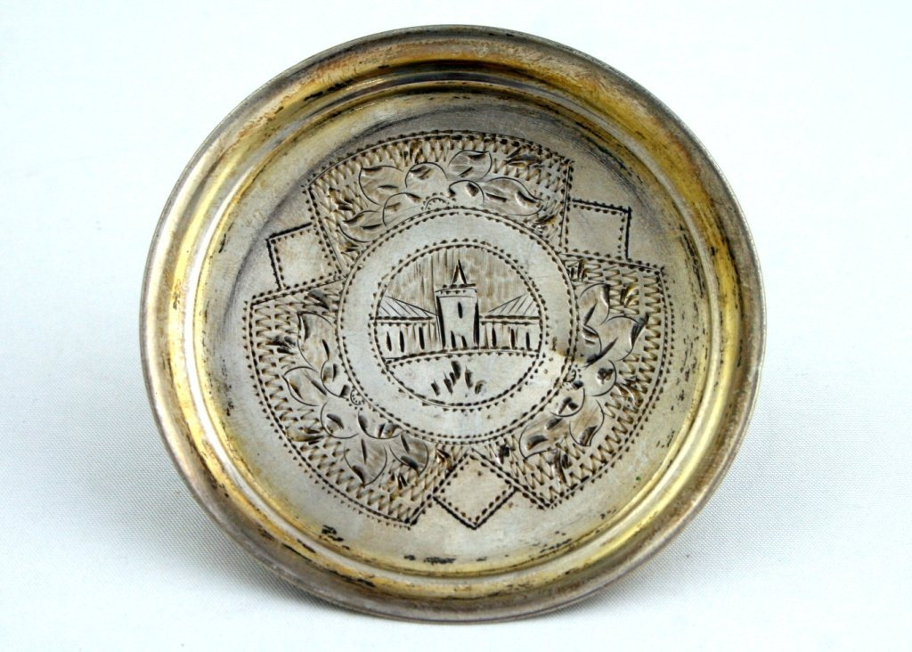 A SILVER UNDERTRAY FOR A KIDDUSH CUP. Russian, 1895.