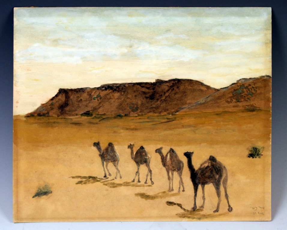 A WATERCOLOR PAINTING. Israel, 1949. Of a desert scene.