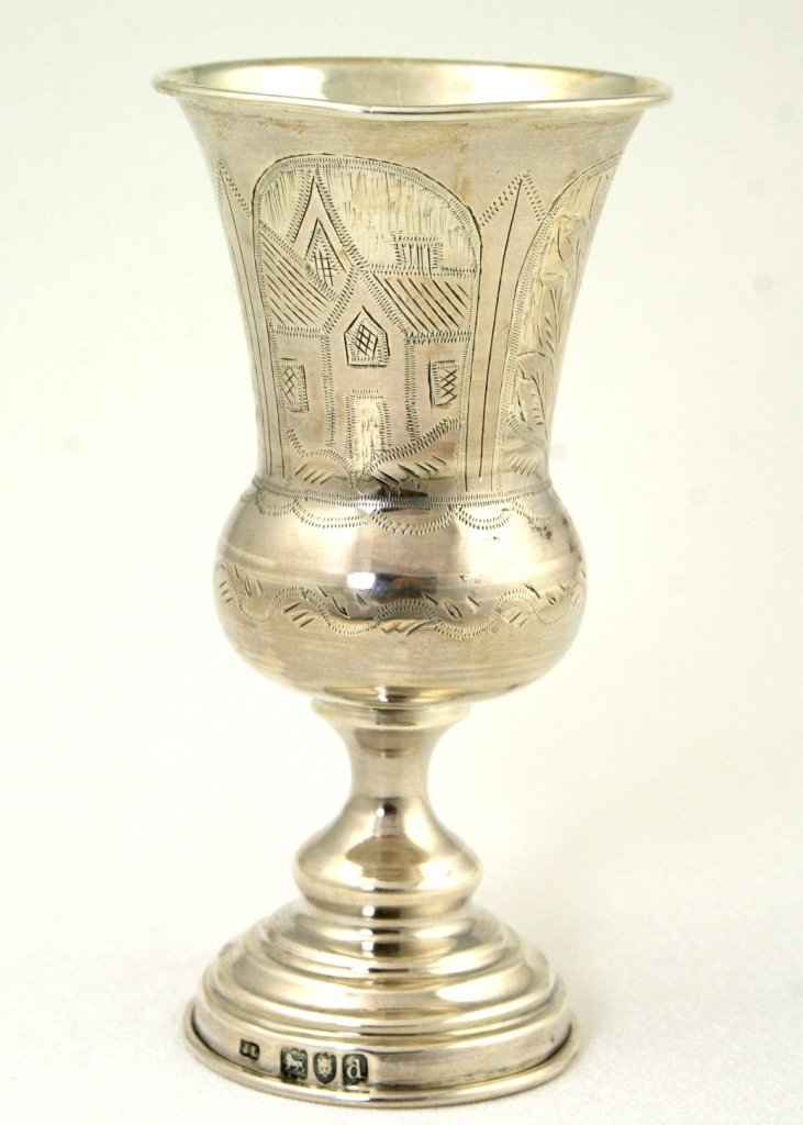 A SILVER KIDDUSH GOBLET. London, 1920. On round base