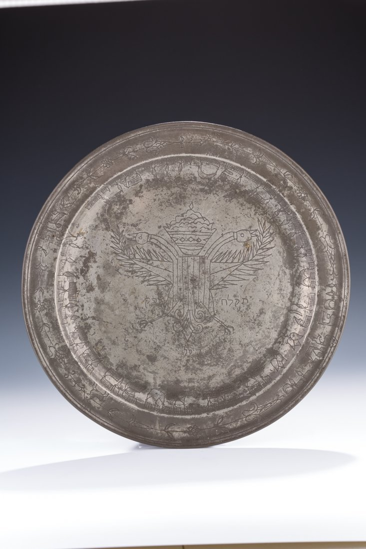 AN EARLY PEWTER SEDER DISH. Germany, 1788. Engraved