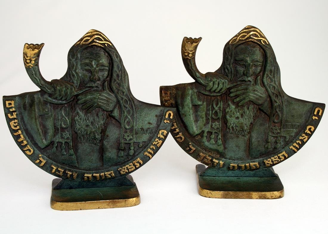 "A PAIR OF JERUSALEM BOOKENDS ""FANTASIA"". Israel,"