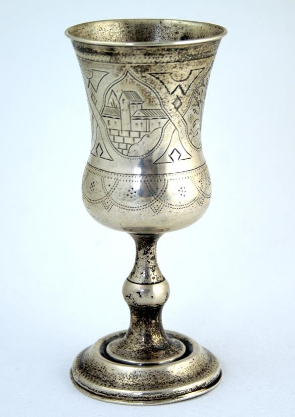 A LARGE STERLING SILVER KIDDUSH GOBLET. Russia, 1885.