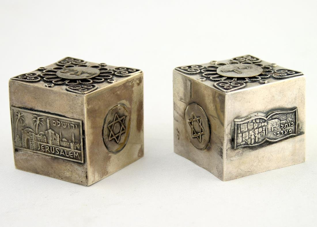 A PAIR OF SILVER TEFILLIN COVERS. Jerusalem, c.1950.