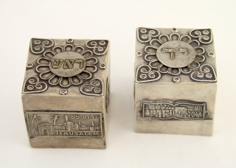 A PAIR OF SILVER TEFILLIN COVERS. Jerusalem, c.1950. - 2