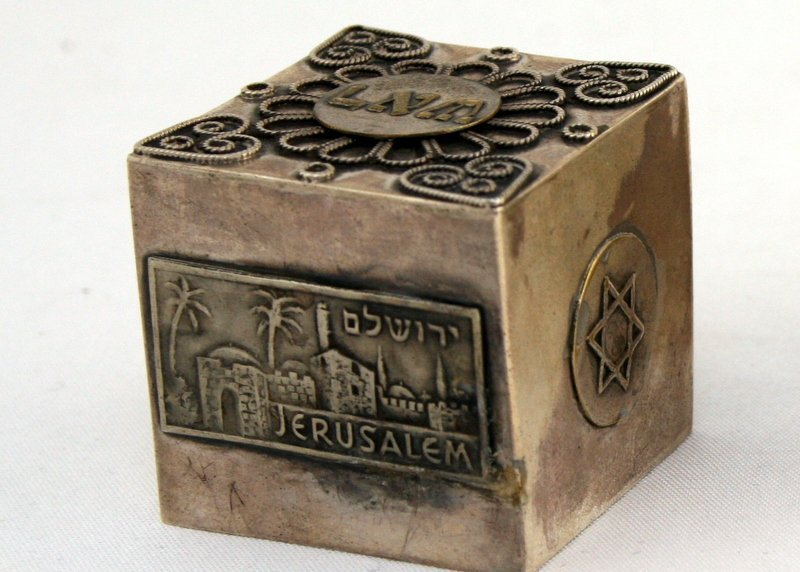 A PAIR OF SILVER TEFILLIN COVERS. Jerusalem, c.1950. - 4