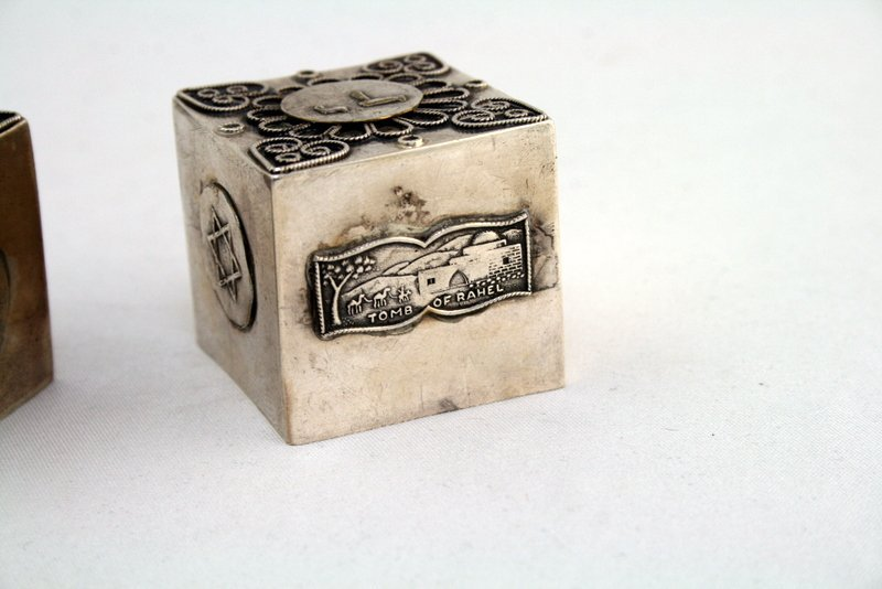 A PAIR OF SILVER TEFILLIN COVERS. Jerusalem, c.1950. - 5
