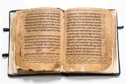 Ancient Manuscript containing 230 leaves The Pentateuch