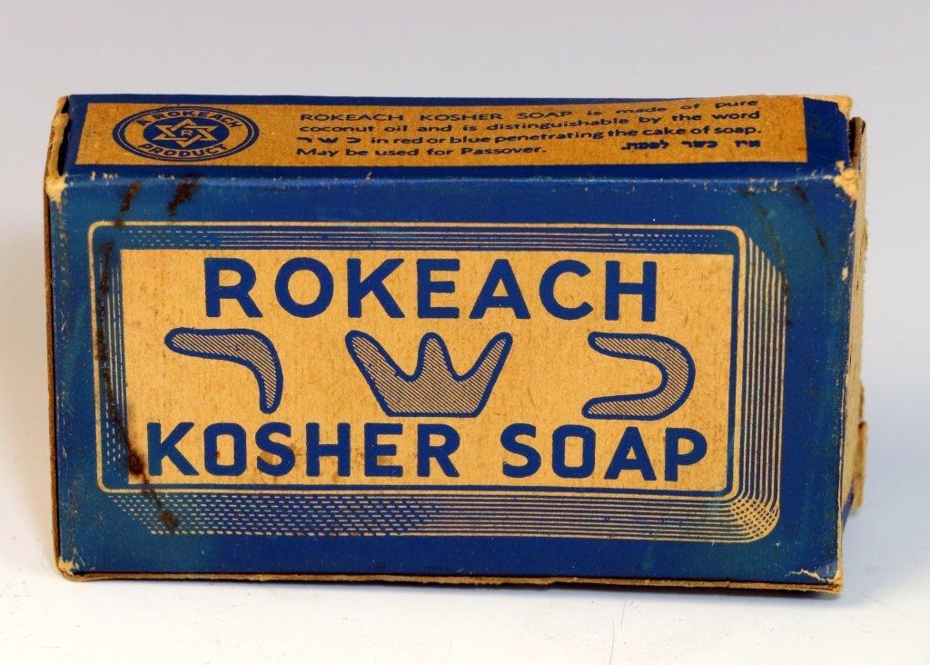 AN EARLY ROKEACH KOSHER SOAP BAR. American, c.1920. in