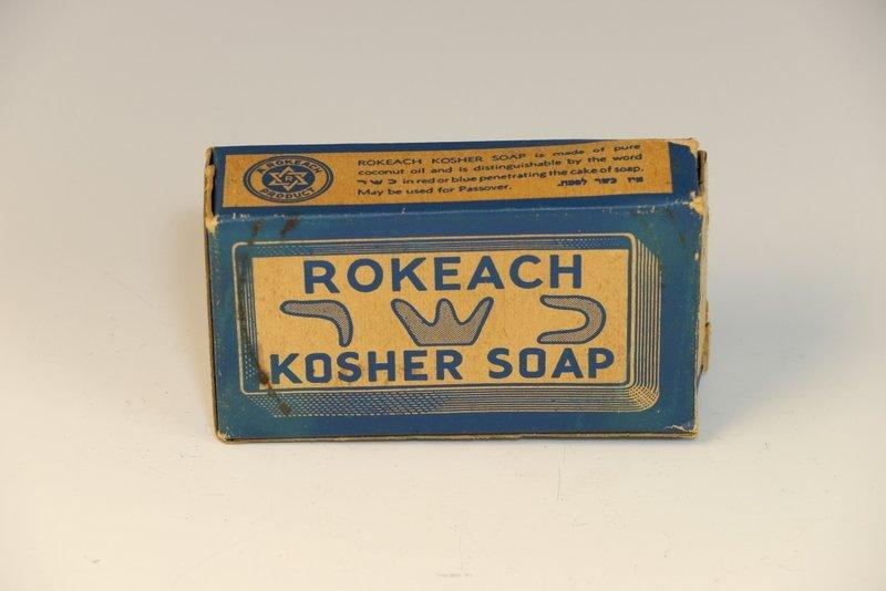 AN EARLY ROKEACH KOSHER SOAP BAR. American, c.1920. in - 2