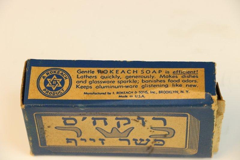 AN EARLY ROKEACH KOSHER SOAP BAR. American, c.1920. in - 3