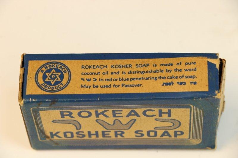 AN EARLY ROKEACH KOSHER SOAP BAR. American, c.1920. in - 4