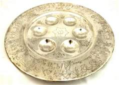 A SILVER PLATED SEDER TRAY BY BEN ARI ARTS