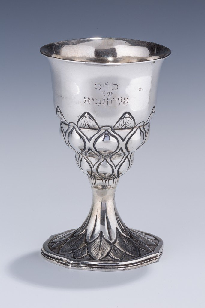 A LARGE SILVER CUP OF ELIJAH. Probably Rumanian, c.