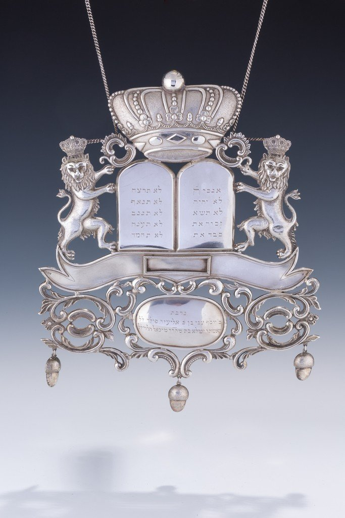 A LARGE SILVER TORAH SHIELD. The Netherlands, 1920. The