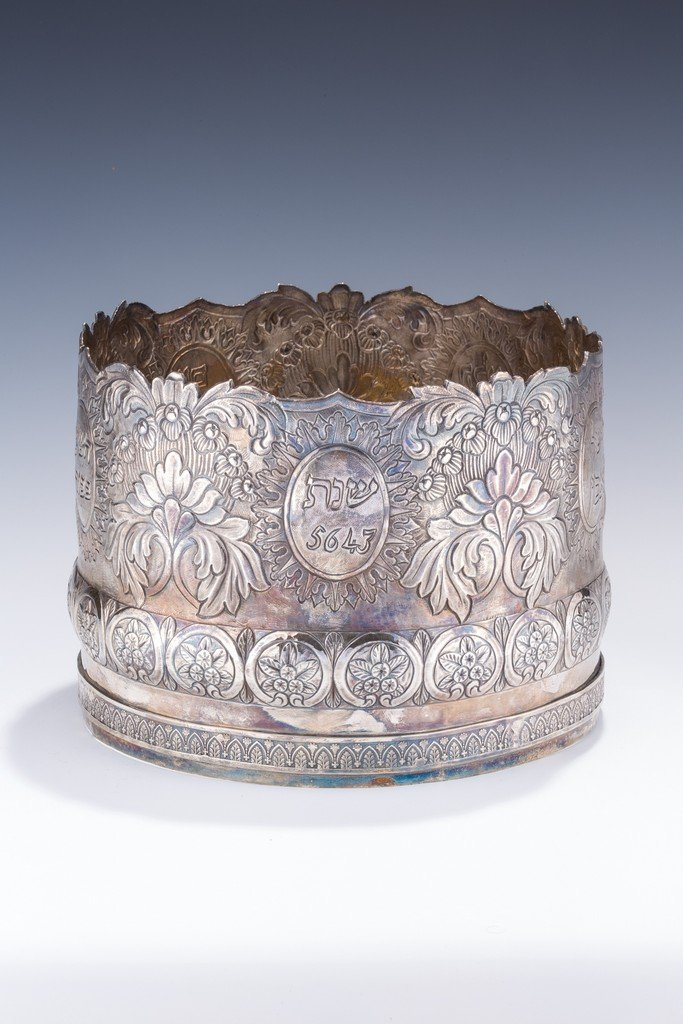 A RARE AND IMPORTANT SILVER TORAH CROWN. Turkey, 1883.