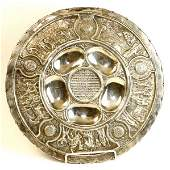 A SILVER PLATED PASSOVER SEDER TRAY BY BEZALEL. Israel,