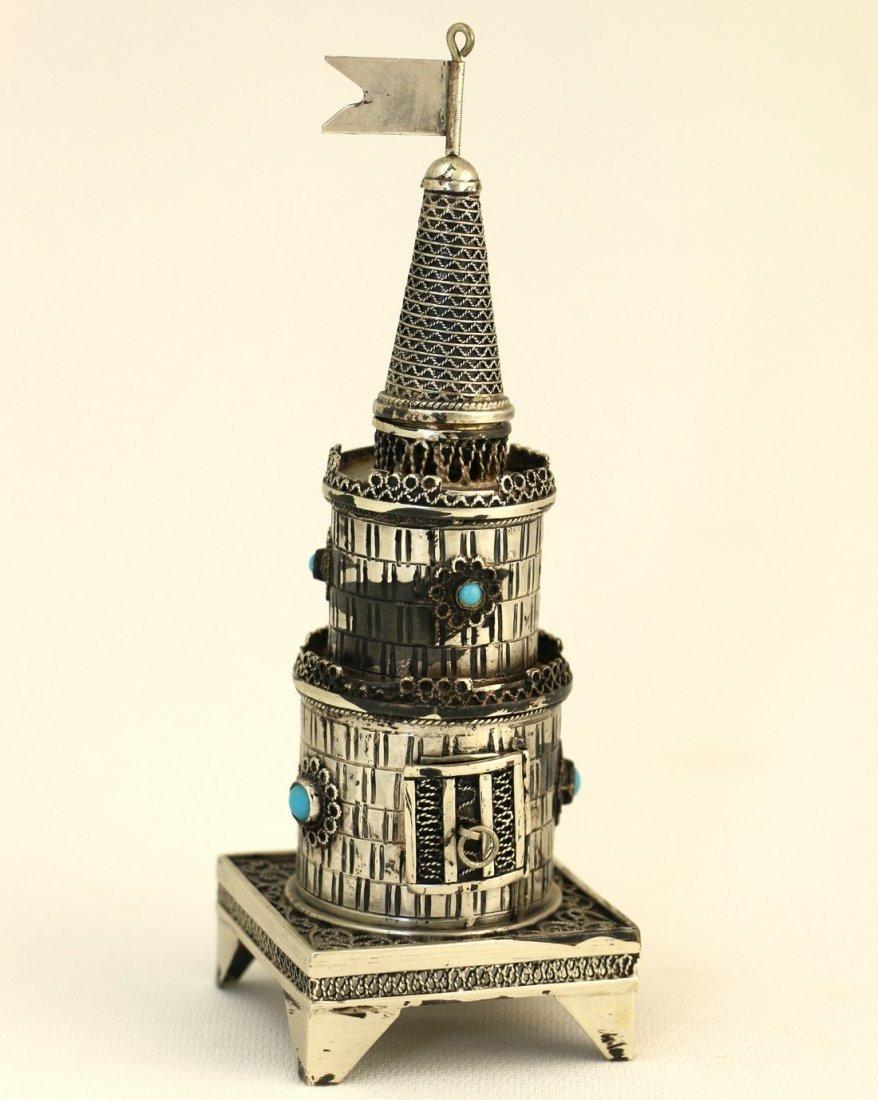 A SILVER SPICE TOWER BY BEZALEL. Israel, c.1960. On