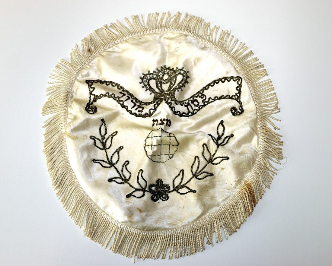 AN EMBROIDERED MATZAH COVER. Probably American, c.