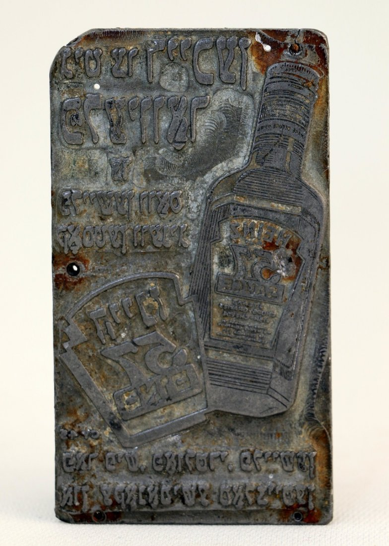 A LEAD PRINTING BLOCK. Probably American, c. 1940. In