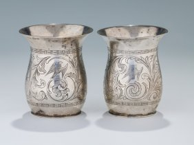 A Pair Of Early Silver Kiddush Cups. Poland, C. 1830.
