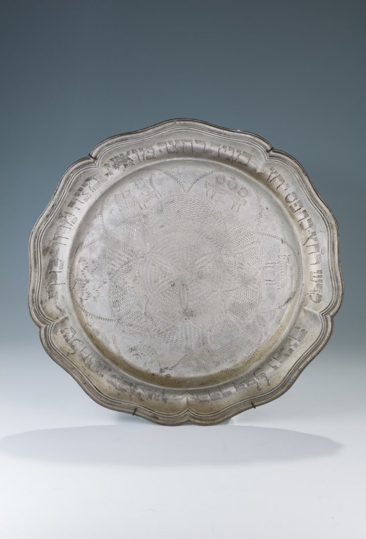 A PEWTER SEDER DISH. Germany, c. 1800. Engraved with