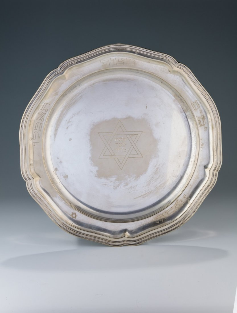 A SILVER SEDER TRAY. Germany, c. 1900. Engraved with a