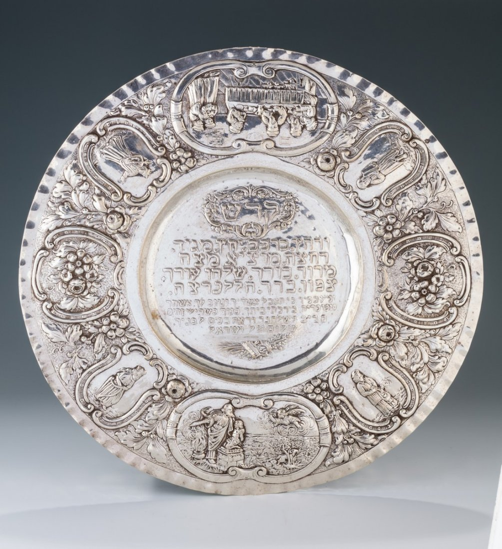 A LARGE SILVER SEDER TRAY. Germany, early 20th century.