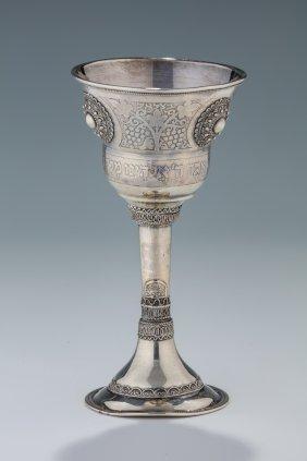 A Large Silver Goblet By Bezalel. Jerusalem, 20th