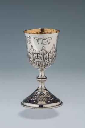 A Large Silver Kiddush Goblet. Germany, C. 1920. On