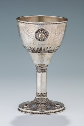 A Large Sterling Silver Passover Goblet By Bezalel.