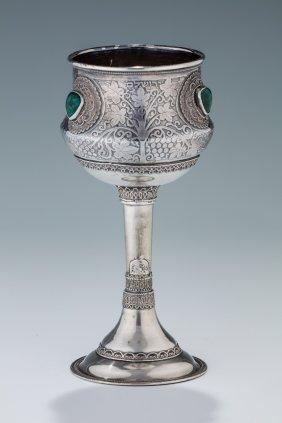 A Silver Kiddush Goblet By Bezalel. Jerusalem, C. 1950.
