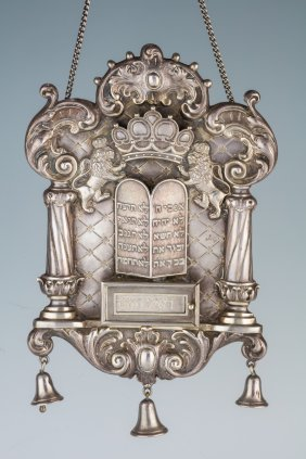 A Silver Torah Shield. Germany. 1920. Exceptionally