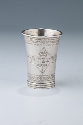 An Exceptional Silver Kiddush Beaker. Poland, 1930. Of