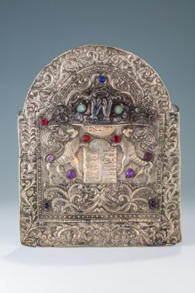 A Rare And Important Silver Torah Shield. Poland, 1802.