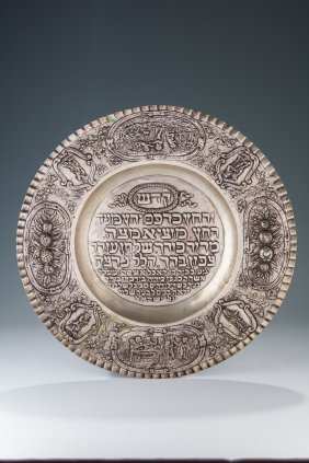 A Large And Important Silver Seder Dish. Germany, C.