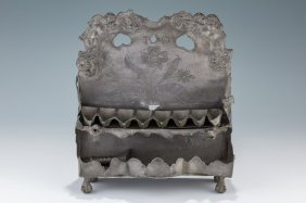 A Pewter Chanukah Lamp. Germany, 19th Century.