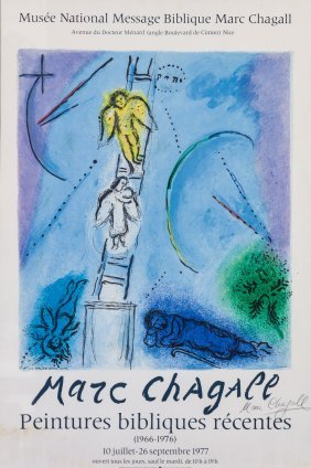 "A Chagall Print: Musee National Message Biblique. 20"" X"
