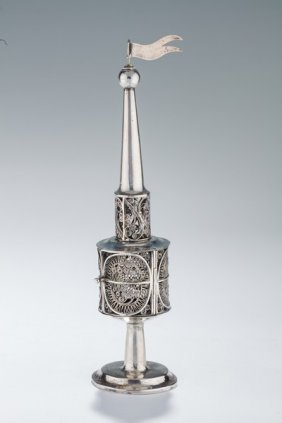 A Silver Spice Container. Poland, C. 1840.