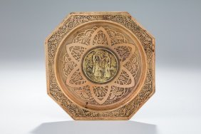 A Brass Plate By Bezalel. Palestine, C. 1910.