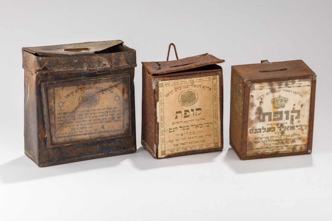 THREE TIN CHARITY CONTAINERS. Holy Land, c. 1920. All