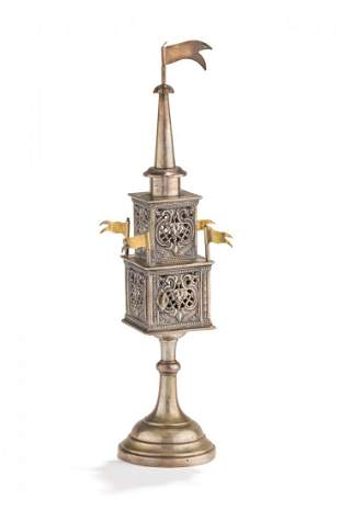 A SILVER SPICE TOWER. Germany, 19th century. On round