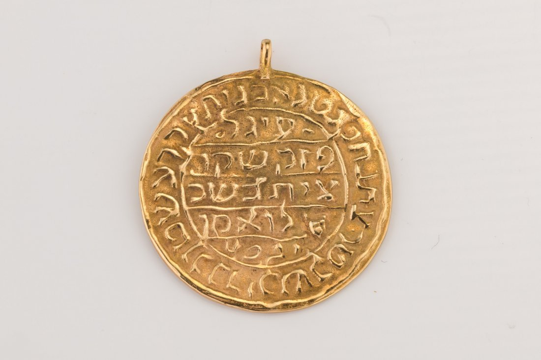 A GOLD AMULET. Middle Eastern, c. 1900. Engraved with