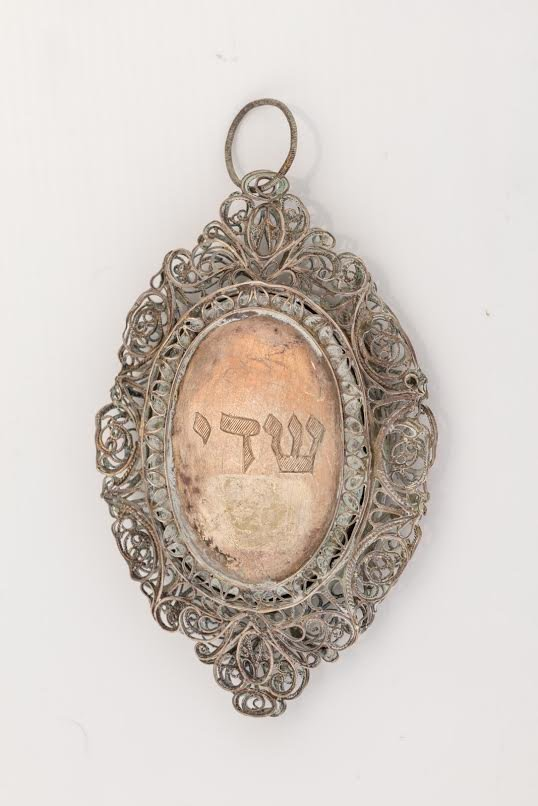 A SILVER AND FILIGREE AMULET. Italian, 18th/19th