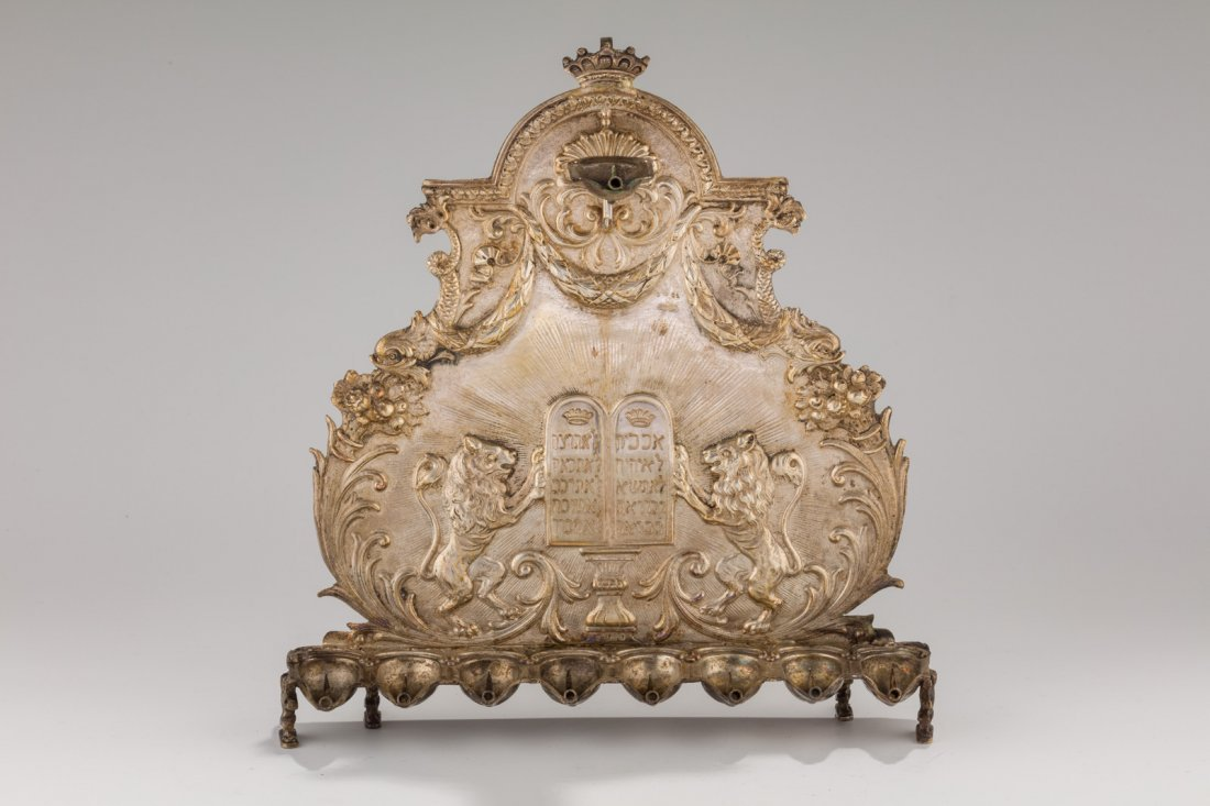 A SILVER CHANUKAH LAMP. Germany, 19th century. The back