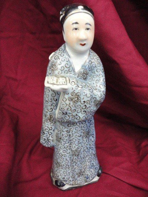 """1052: Figurine, Oriental Man in Blue Robe, 10 1/2""""H"""