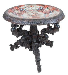 CONTINENTAL CARVED WALNUT FIGURAL SALON TABLE