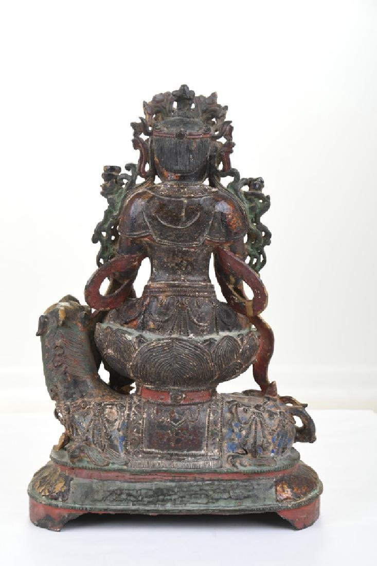 CHINESE GILT BRONZE & GILT LACQUERED FIGURE OF GUANYIN - 2